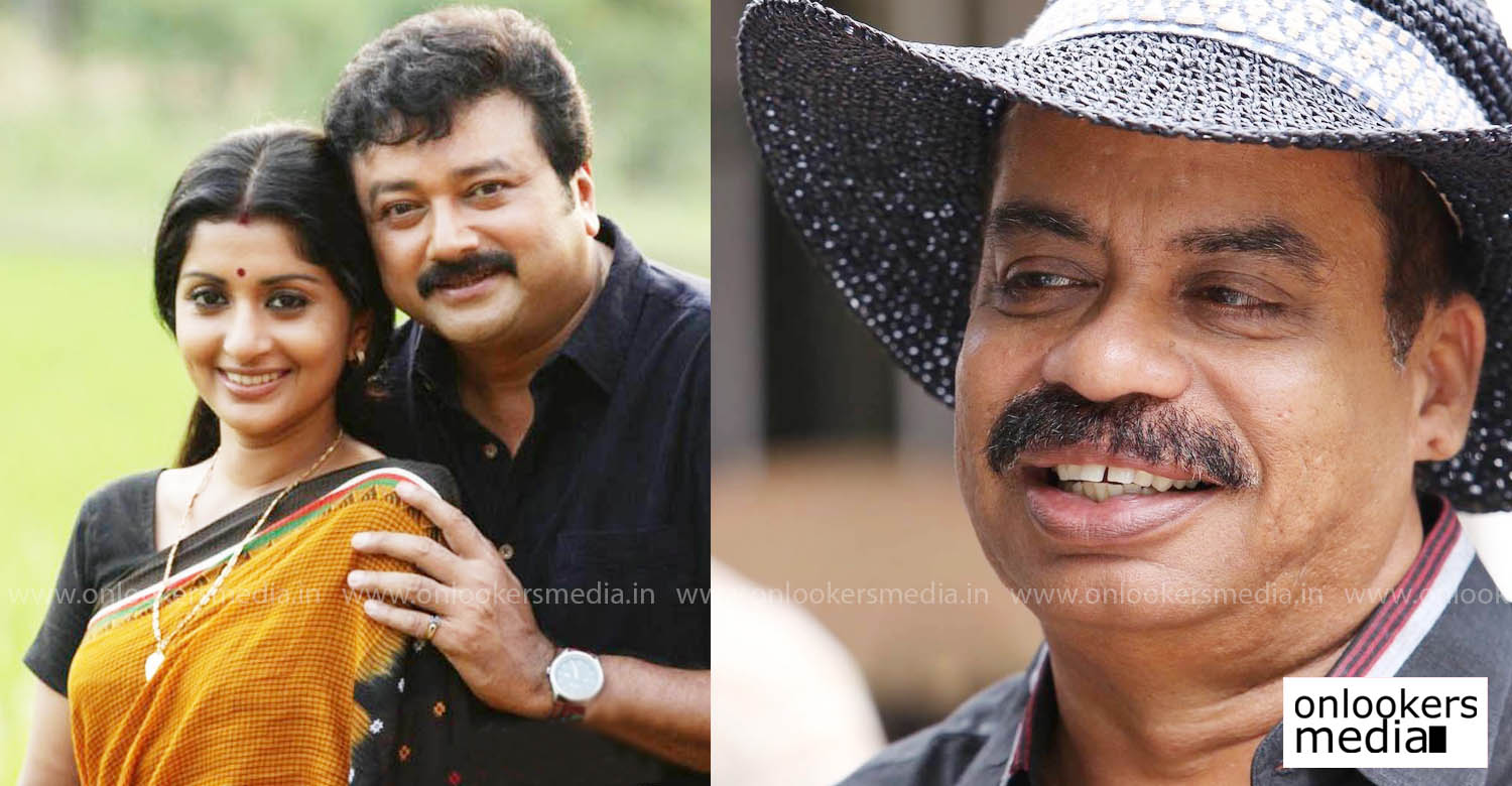 jayaram,meera jasmine,sathyan anthikad,jayaram meera jasmine,jayaram meera jasmine new film,jayaram sathyan anthikad new film,latest malayalam cinema news,malayalam cinema news,mollywood film news