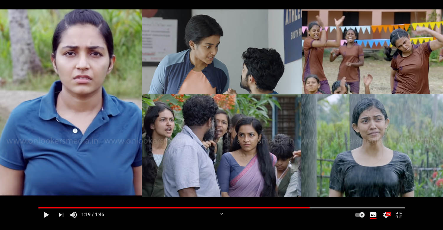Kho Kho trailer,rajisha vijayan new film,latest malayalam cinema,malayalam cinema news,Kho Kho malayalam movie,rajisha vijayan