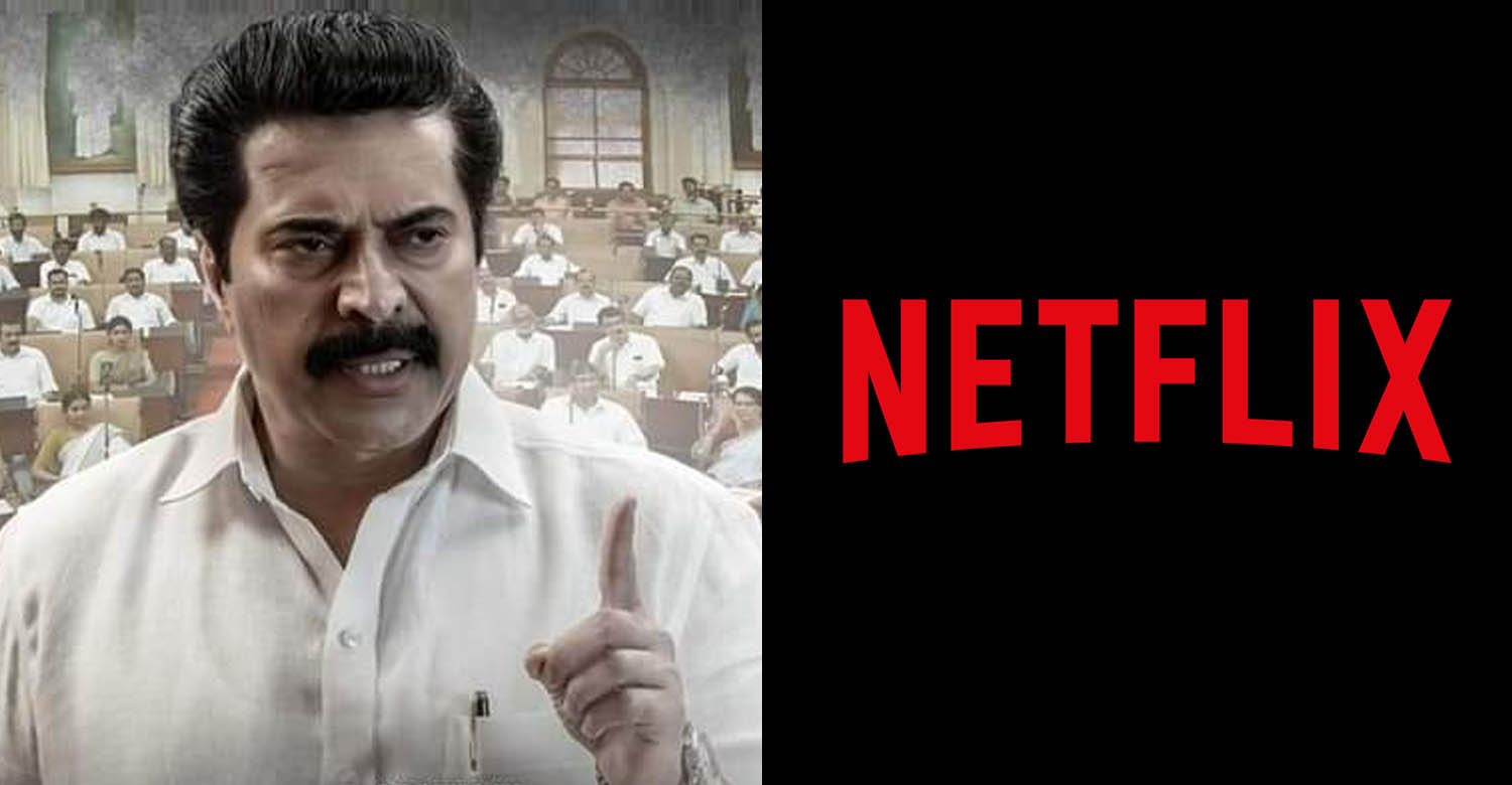 one malayalam movie ott release date,one malayalam movie ott rights,one malayalam movie neflix release,one malayalam movie ott platform,mammootty ott release