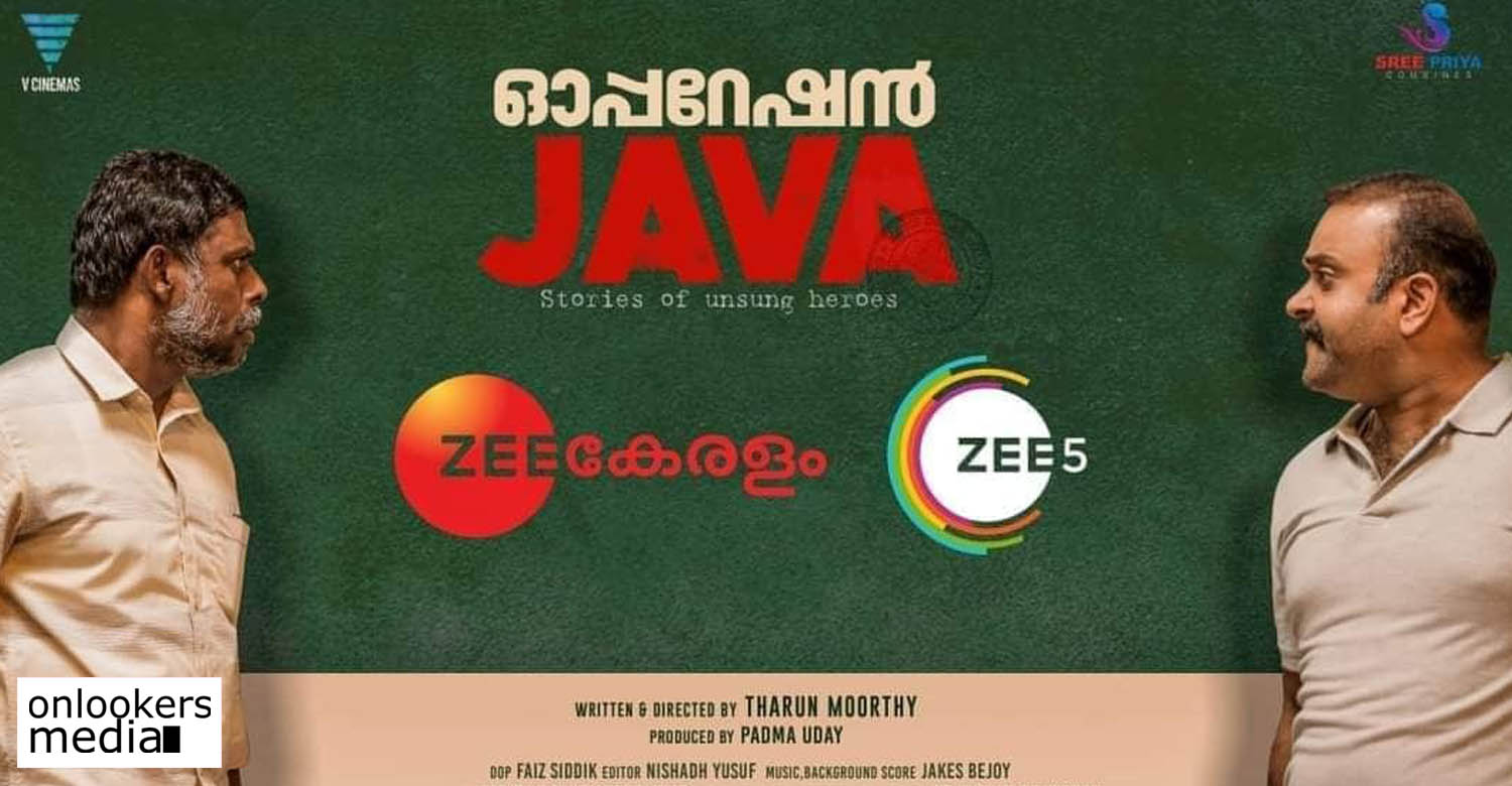 Operation Java,streaming rights,Zee5,Operation Java satellite rights,Operation Java ott release,ott release new malayalam films 2021
