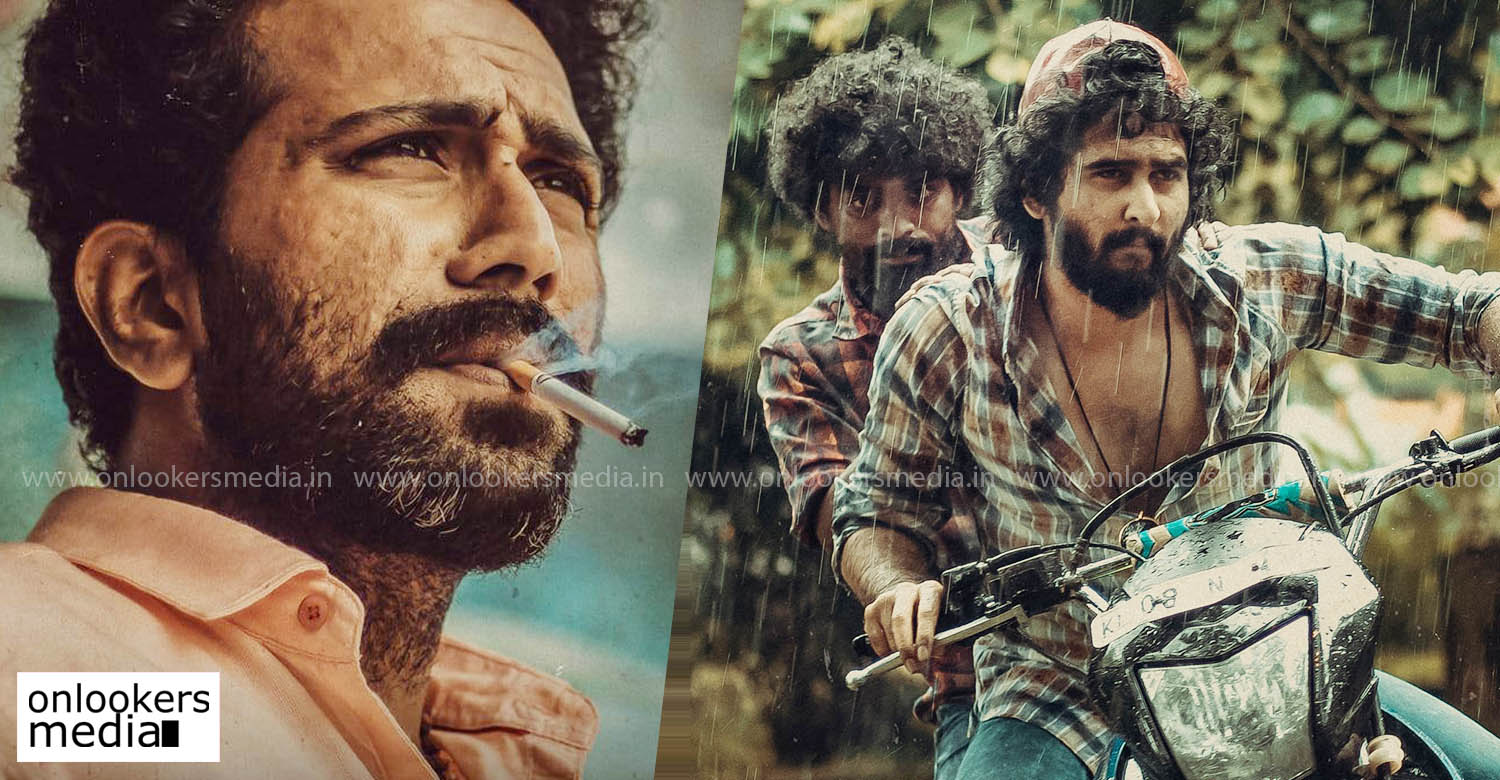 Veyil movie,Release date of Shane Nigam's Veyil,shane nigam,shane nigam new film,malayalam cinema news,shine tom chacko,latest malayalam cinema,veyil release date 2021