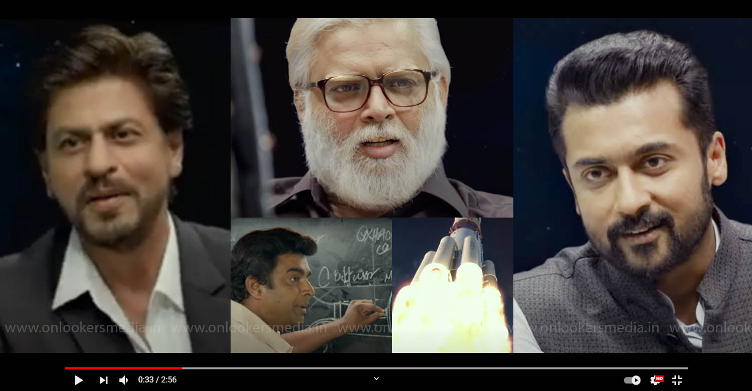 Rocketry The Nambi Effect,Rocketry The Nambi Effect trailer,madhavan,nambi narayanan,madhavan Rocketry The Nambi Effect,nambi narayanan life story movie,suriya,shah rukh khan,tamil cinema news,madhavan as nambi narayanan