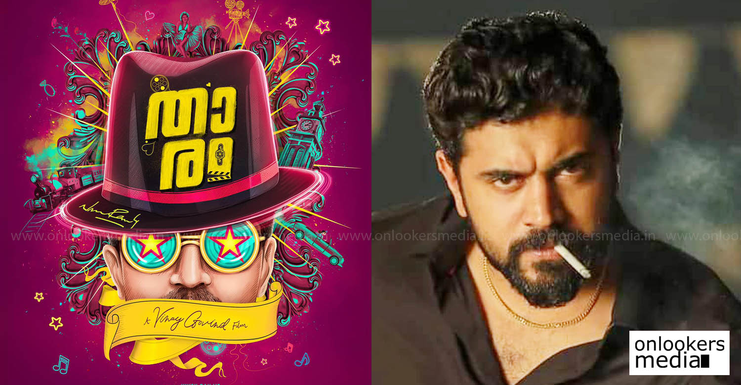 Thaaram,nivin pauly new film,nivin pauly new projects 2021,nivin pauly upcoming films 2021,Thaaram nivin pauly news film,vinay govind,nivin pauly film news,malayalam cinema news,mollywood film news,latest malayalam cinema news