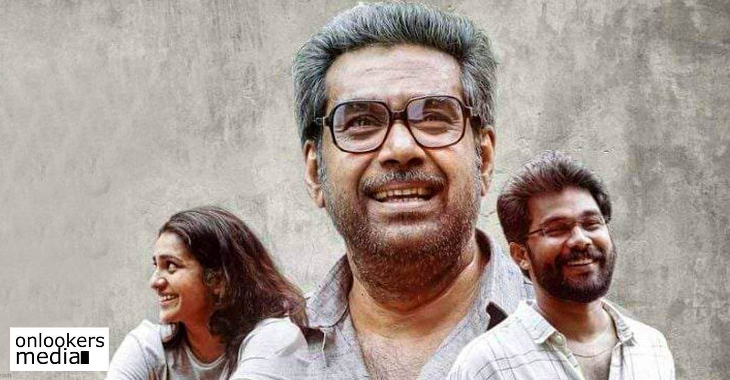 Aarkkariyam movie ott release,Aarkkariyam malayalam movie,Parvathy, Biju Menon,Sharafudheen,Neestream,Aarkkariyam ott release date,ott new malayalam cinema release 2021