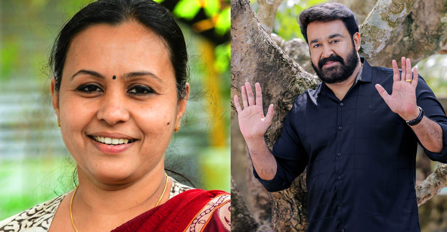 Health Minister Veena George,veena george,kerala heath minister,malayalam actor,mohanlal,covid 19,donating medical infrastructure,mohanlal latest news,veena george mohanlal,Viswasanthi foundation