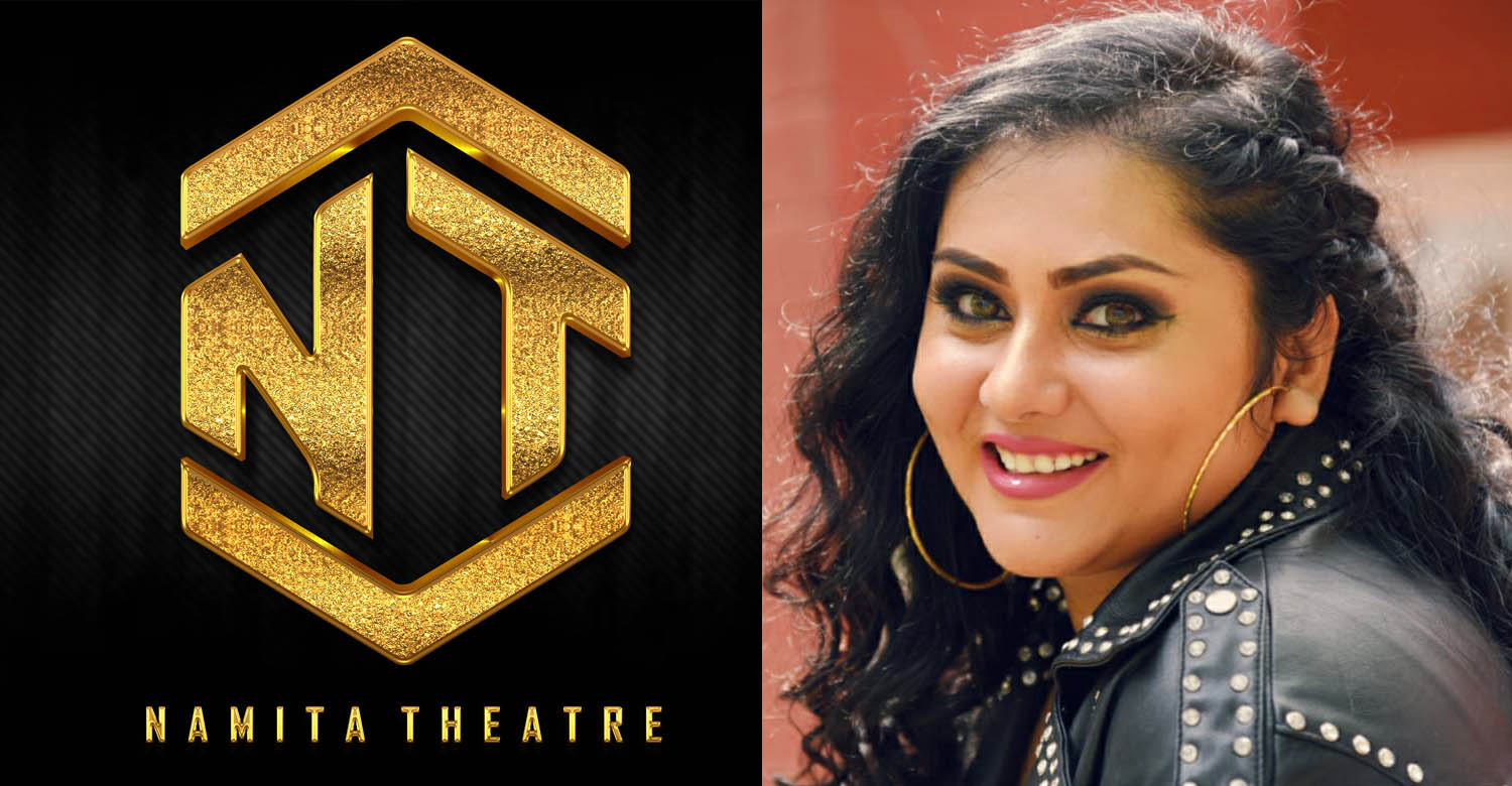 south indian actress namitha latest news,Namita Theatre,actress namitha new ott platform,new ott platform,South Indian actress Namita ott platform Namita Theatre,Namita Theatre ott platform