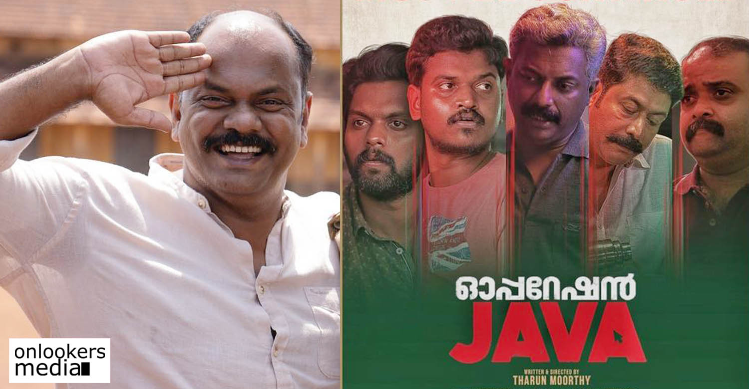 Rosshan Andrrews,Rosshan Andrrews latest news,Rosshan Andrrews about operation java,operation java malayalam celebrities reviews,operation java audience reviews,operation java latest reports,malayalam cinema news,latest malayalam hit movie