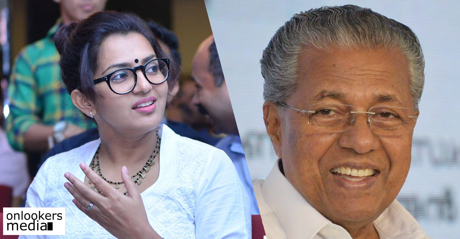 actress Parvathy latest news,kerala government,ministry's swearing ceremony,kerala new government swearing ceremony,malayalam movie news,malayalam news