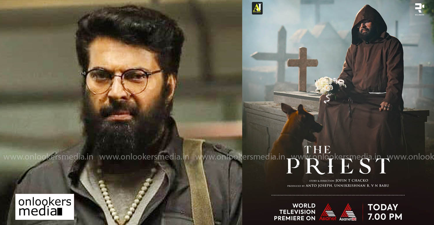 The Priest world television premiere,mammootty's 2021 hit film,mammootty's hit film the priest,the priest in asianet,mammootty latest movie news 2021,the priest on asianet