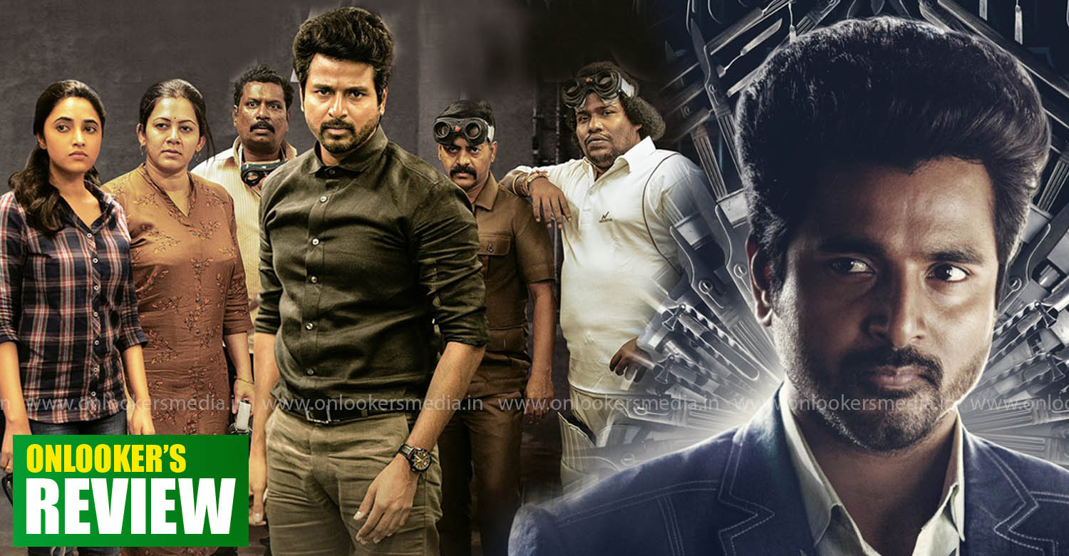 doctor review,sivakarthikeyan's doctor review,doctor tamil movie ratings,doctor tamil cinema review,sivakarthikeyan's doctor tamilnadu box office reports,sivakarthikeyan's doctor hit or flop,sivakarthikeyan's latest film,sivakarthikeyan doctor reports,,sivakarthikeyan nelson dilipkumar latest film,nelson dilipkumar latest film